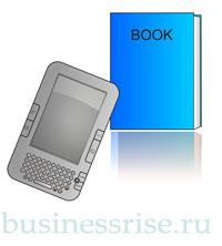 Обложка для электронной книги: как сделать самому обложку
