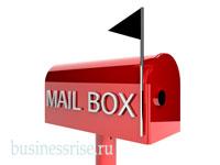 Рассылка по электронной почте как эффективный инструмент продвижения электронной книги